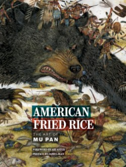 American Fried Rice: The Art of Mu Pan